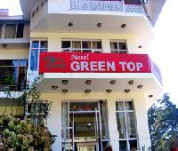 Hotel Greentop