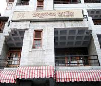 Hotel Radha Continental