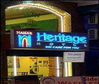 Nahars Heritage Hotel