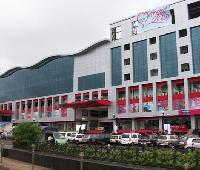 Hotel Mangal City
