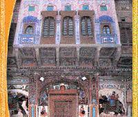 Singhasan Palace