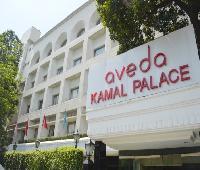 Hotel Aveda Kamal Palace
