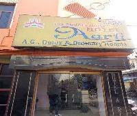 Hotel Aarti