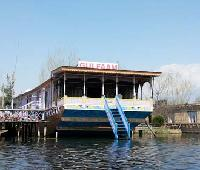 Gulfaam Houseboat