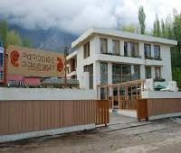 Paradise Gateway Hotel