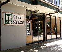 Kuhio Banyan Club