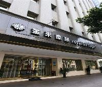 Royal Biz Taipei