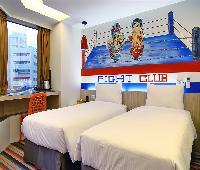 Morwing Hotel