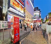 Diary of Taipei Hotel Wanguo