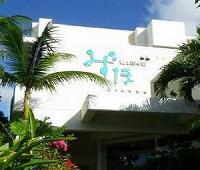 Hotel Hana to Midori no Mizuho