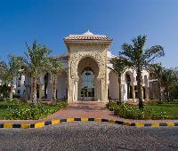Old Palace Resort Sahl Hasheesh
