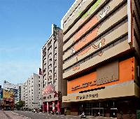 Orange Hotel-Taichung Park