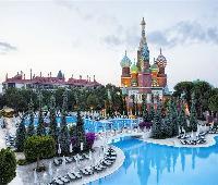 World Of Wonders Kremlin Palace - All Inclusive