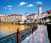 Guangzhou Phoenix City Hotel