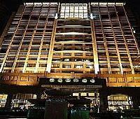 Guangzhou Grand International Hotel