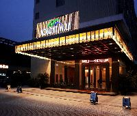 Holiday Villa Hotel & Residence BaiYun Guangzhou