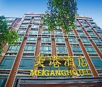 Guangzhou Meigang Hotel