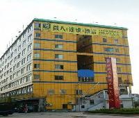 V8 Hotel Xi Lang Branch