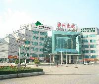 Shanshui Trends Hotel Dongzhan