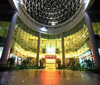 Nan Guo Hotel Guangzhou