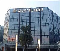 China Smart Hotel