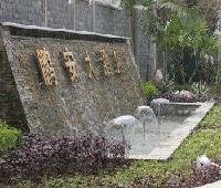Peng An Hotel