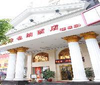 Vienna Hotel Dekang Road Branch