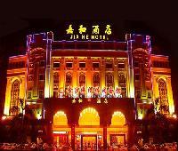 Jia He Hotel