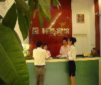Guangzhou Cosietime Hotel