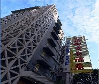 XingHe Hotel (Guangzhou Railway Station Branch)