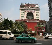 Pengda Hotel