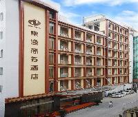 Dong Yi Business Hotel