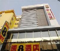 Super 8 Hotel Guangzhou San Yuan Li Da Dao