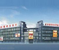 Guangzhou Chuanghui Business Hotel