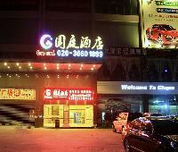 Goten Hotel