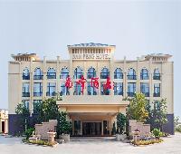 Nan Feng Hotel