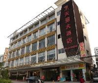 Day Xi Hotel