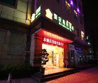 Yi an Business Hotel