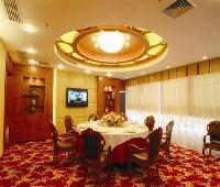 Jian Li Harmony Hotel