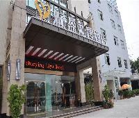 Shun Ying Li Yu Hotel