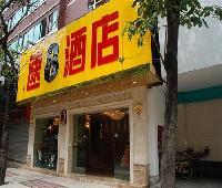 Super 8 Hotel Guangzhou Railway Station