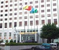 Yunshan Hotel