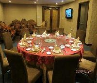 Junyi Sunshine Hotel