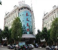 Dongzhi Hotel