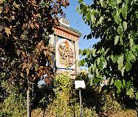 H�tellerie Jardins de Ville