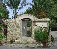 Mehmet Ali Aga Mansion - Special Class