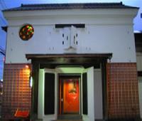 Hakodate Motomachi Hotel
