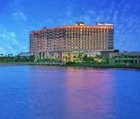 Howard Johnson New Port Resort Haikou