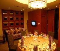 Gloria Plaza Airport Hotel Qingdao