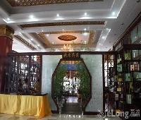 Qiu Lin Hotel - Qingdao
